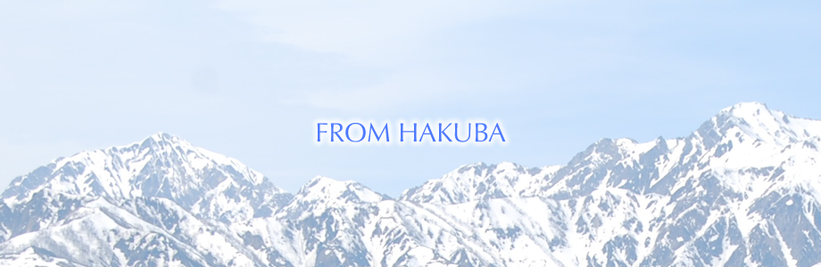 Made in HAKUBA